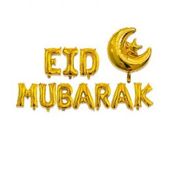 cici store 16Inch Foil Balloons - Mubarak Ramadan Letter Balloons,Happy Eid Banners Decoration for Muslim Party Supplies(1#)