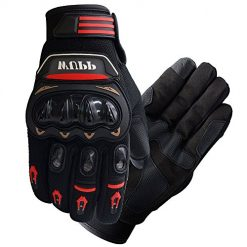 FLY5D Pro-Biker Bicycle Motorcycle Motorbike Powersports Racing Gloves (L,XL,XXLRed) (XXL)