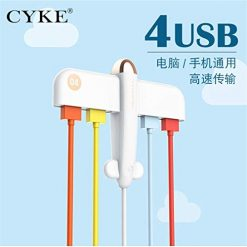 Creative Aircraft USB Docking 4-Port USB hub air Force one Extender can be External Power Blue