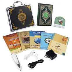 Ramadan Digital Pen Quran Pen Exclusive Metal Box Word-by-Word Function for Kid and Arabic Learner Downloading Many Reciters and Languages Digital Qu'ran Talking Pen 5 Small Books