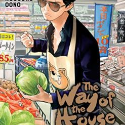 The Way of the Househusband, Vol. 2 by Kousuke Oono (Author)